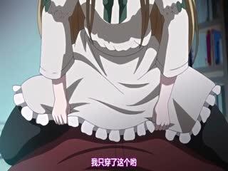 [魔人]Tiny Evil 第三話 少女人形・ニナ~無邪気な淫戯[いんぎ]~[x264 PSP AAC]